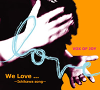 We Love -Ishikawa Song-