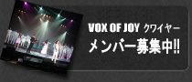 vox of joy choir